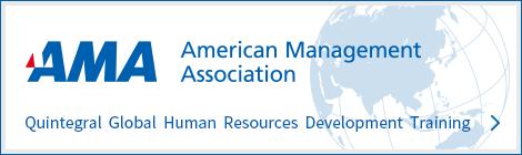 AMA - Quintegral Global Human Resources Development Training