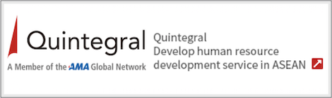 IMPERIAL CONSULTING - Quintegral Develop human resource development service in ASEAN